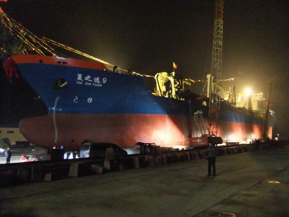 舟山市海天船舶工程有限公司