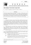 SafeLoadingofiron-ore-finescargoinbulk