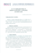 宁波海运关于对宁波海运股份有限公司控股股东及其他关联方占用资金情况的专项审计说明(2016年度)-20170328